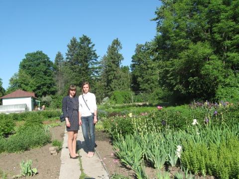 В ботаническом саду - Татьяна Вячеславовна Найденова
