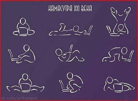Камасутра - Татьяна Витальевна Донцова