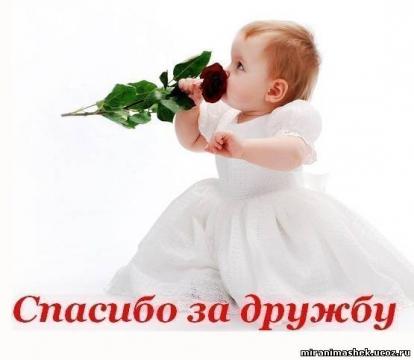 Без названия - Ольга Михайловна Храмова