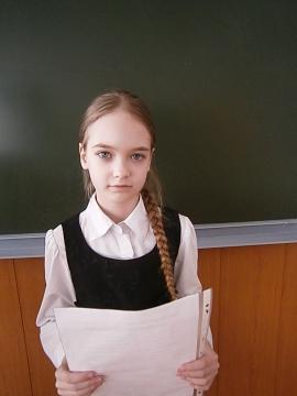 защита - Татьяна Анатольевна Новичихина