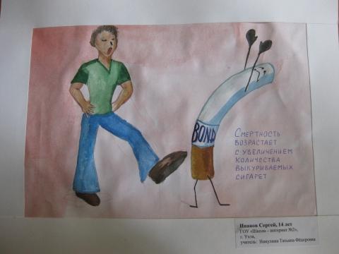 рисунок на конкурс `За здоровый образ жизни` - Татьяна Фёдоровна Никулина. далее.