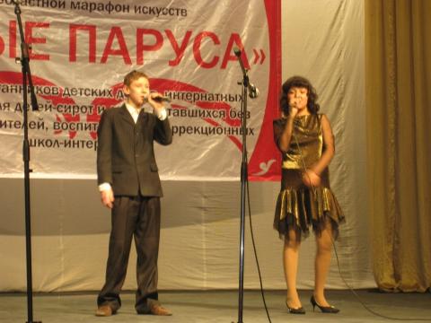 областной фестиваль Алые паруса - Любовь Юрьевна Дергачева