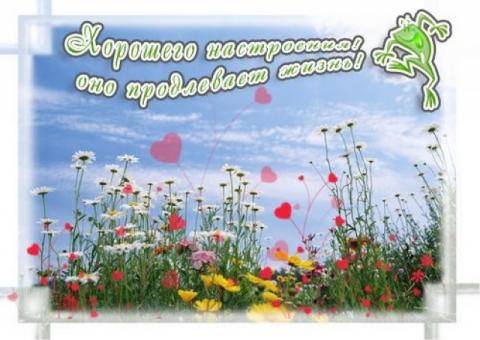 Без названия - Елена Владимировна Леонтьева