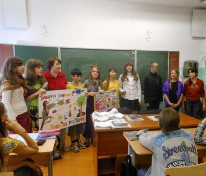 Экологическая сказка.Выступление перед пятиклассниками. - Марина Юрьевна Горбачева