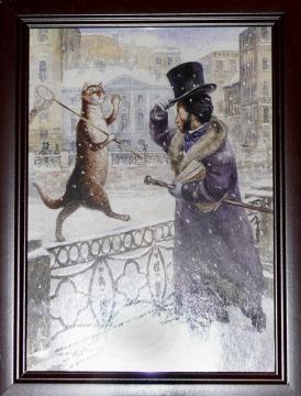 Пушкин и кот