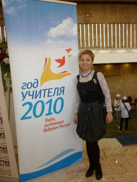 Портрет - Ирина Владимировна Онопченко