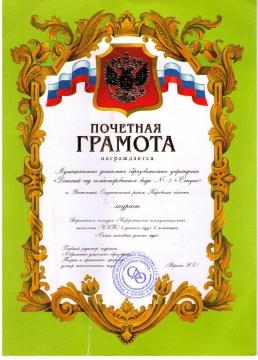 Заслуга всего сада - Татьяна Николаевна Долгих