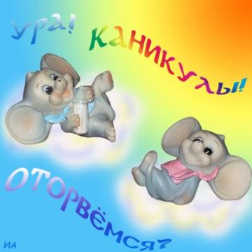 Без названия - Татьяна Васильевна Беспалова