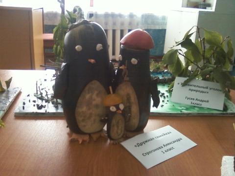 Семья пингвинья!