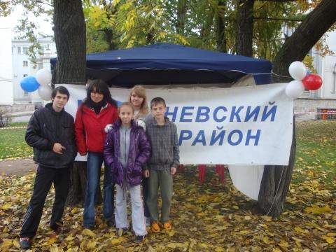 финал стометровки - Жанна Владимировна Широких