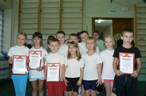 Мы любим спорт - Наталья Анатольевна Пономарева