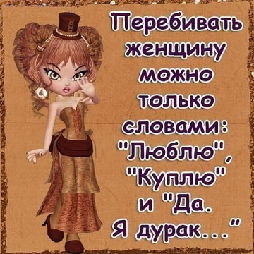 Без названия - Любовь Сергеевна Тришина