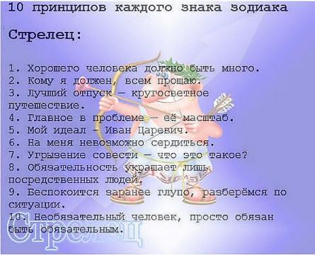 golaya-anya-v-chulkah