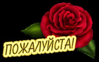 http://img3.proshkolu.ru/content/media/pic/std/3000000/2976000/2975716-978df15ee4b82272.png