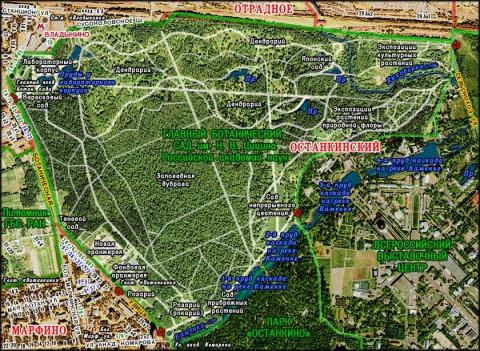 Через территорию Главного ботанического сада РАН им. Н.В. Цицина протекают две реки (Лихоборка и Каменка)...