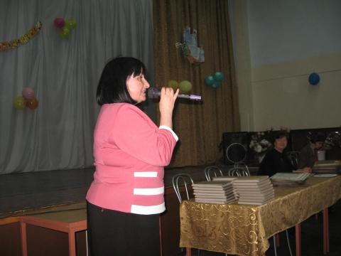 Жигало Марина Вячеславовна - Лицей № 572
