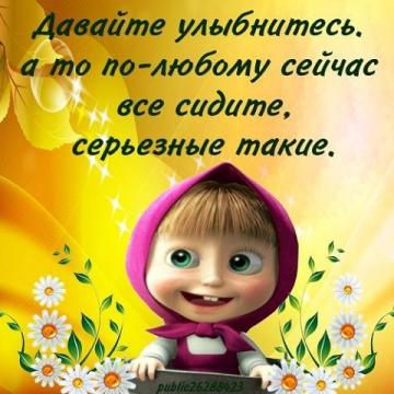 Без названия - Елена Борисовна Ильницкая