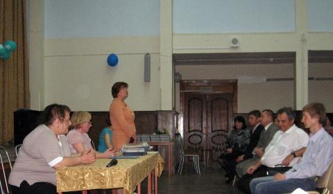 Выступление директора - Лицей № 572