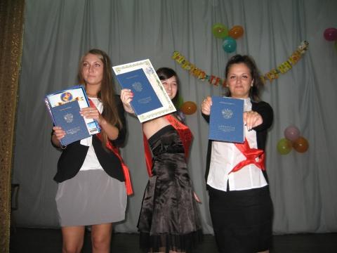 Счастливые выпускницы - Лицей № 572