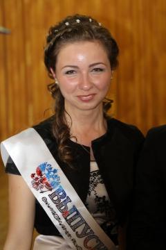 Ромащенко Кристина - серебро 2012 - ГБОУ СОШ № 346, Комплекс